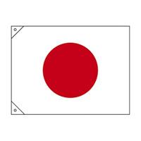 日章旗 サイズ: (中) 900×1250mm (250042)