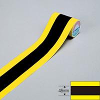 ビニールトラテープ 直線タイプ サイズ:90mm幅×10m×0.2mm (256101)