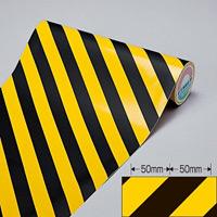 ビニールトラテープ 440mm幅×20m×0.1mm (256205)