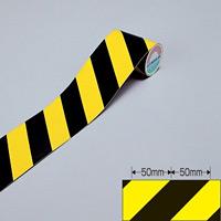 反射トラテープ 黄/黒 サイズ:90mm幅×10m×0.15mm (256301)