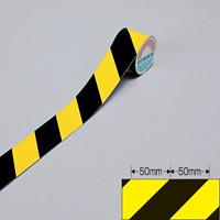 反射トラテープ 黄/黒 サイズ:45mm幅×10m×0.15mm (256302)