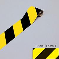 反射トラテープ 黄/黒 サイズ:75mm幅×1m×0.15mm (256303)