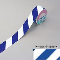 反射トラテープ 紫/白 サイズ:45mm幅×10m×0.15mm (256311)