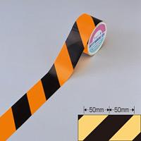 蛍光トラテープ オレンジ/黒 サイズ:45mm幅×10m×0.2mm (256402)