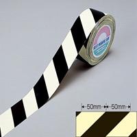 蓄光シマテープ 白/黒 60mm幅×30m×0.2mm (256601)