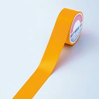 フロアラインテープ 50mm幅×20m カラー:オレンジ (257015)