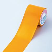 フロアラインテープ 100mm幅×20m カラー:オレンジ (257035)