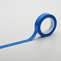 クリーンルーム用ラインテープ 青 サイズ:25mm幅 (259035)