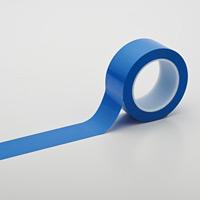 クリーンルーム用ラインテープ 青 サイズ:50mm幅 (259045)