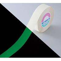 滑り止めテープ 蓄光タイプ 50mm幅×18m×0.7mm (260098)