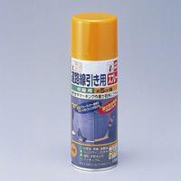 スプレーライン 線幅・カラー:太線用・黄 (264004)