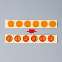 数字サーモワッペン 18mmφ 120枚1組 変色温度:セット各24枚入り (270308)