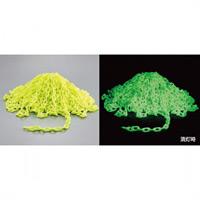 プラカラーチェイン 線径10mmΦ 長さ50m カラー:畜光 (284065)