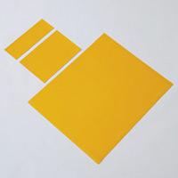 反射マグネットシート イエロー サイズ:100×300×0.8mm (310012)