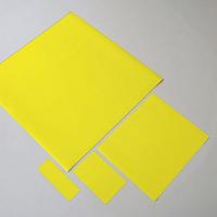 蛍光反射マグネットシート 蛍光イエロー サイズ:100×300×0.75mm (311001)