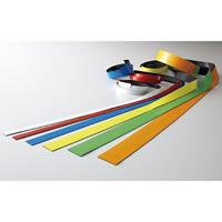 マグネットカラーテープ 白 サイズ:25mm幅×1m/1本 (312041)
