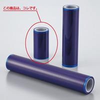FXTシリーズ クリーナー サイズ/カラー:100mm幅×18m / 青 (323032)