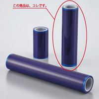 FXTシリーズ クリーナー サイズ/カラー:200mm幅×18m / 青 (323034)