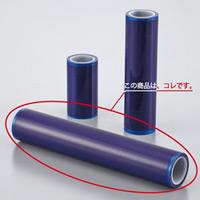 FXTシリーズ クリーナー サイズ/カラー:300mm幅×18m / 青 (323036)
