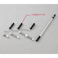FXTシリーズクリーナー専用 ハンドル 仕様:ハンドル(200mm幅用) (323043)