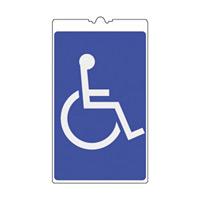 コーンサイン 500×300×4mm 表示:身体障害者マーク (367132)