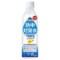 熱中対策水 レモン味 500ml×24本