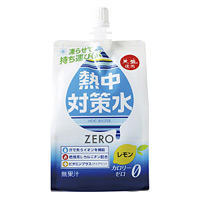 熱中対策水ソフトパウチ(レモン味)30個入
