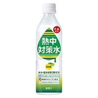 熱中対策水 日向夏味(24本入)