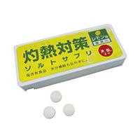 ソルトサプリ (レモン味)
