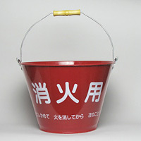 消火バケツ (380012)