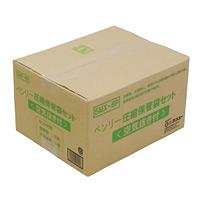 汚物圧縮保管袋セット(空気抜付)