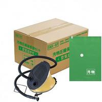 防災対策用品 汚物圧縮保管袋セット(空気抜き付) (380135)