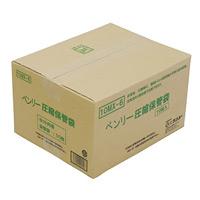 汚物圧縮保管袋(10枚入り)