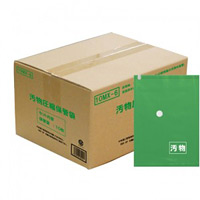 防災対策用品 汚物圧縮保管袋(10枚入り) (380136)