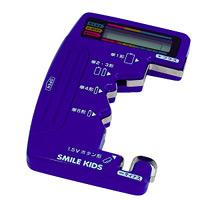 デジタル電池チェッカー2