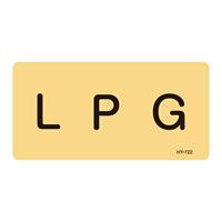 JIS配管識別明示ステッカー ガス関係 (ヨコ) LPG 10枚1組 サイズ: (L) 60×120mm (381722)