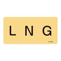 JIS配管識別明示ステッカー ガス関係 (ヨコ) LNG 10枚1組 サイズ: (L) 60×120mm (381726)