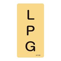 JIS配管識別明示ステッカー ガス関係 (タテ) LPG 10枚1組 サイズ: (S) 60×30mm (386722)