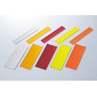 高輝度反射シート 90mm幅×250mm カラー:蛍光オレンジ (390010)