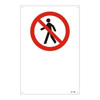 JIS安全標識 通行禁止ピクトのみ サイズ: (L) 450×300 (391108)