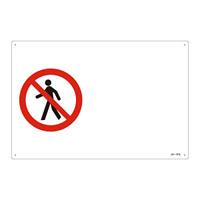 JIS安全標識 通行禁止ピクトのみ ヨコ サイズ: (L) 300×450 (391121)