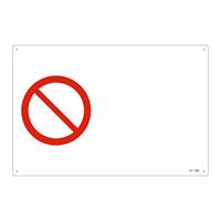 JIS安全標識 禁止ピクトのみ ヨコ サイズ: (L) 300×450 (391125)