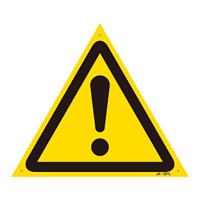 JIS安全標識 (警告) 危険マーク「!」のみ サイズ:450mm三角 (391201)