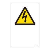 JIS安全標識 (警告) 危険マークのみ サイズ: (L) 450×300 (391208)
