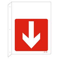 JIS安全標識 L型表示板 300×225 下矢印付 両面印刷 表記:赤地・ (下矢印) のみ (392421)