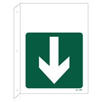 JIS安全標識 L型表示板 300×225 下矢印付 両面印刷 表記:緑地・ (下矢印) のみ (392422)