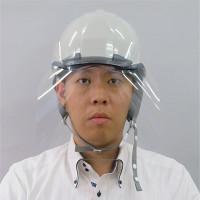 【5枚入り】ヘルメット用フェイスシールド HFG-1 (406042)