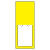 責任者氏名標識板 (樹脂タイプ) 150×50×1mm 無地 カラー:黄 (46222)