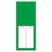 責任者氏名標識板 (樹脂タイプ) 150×50×1mm 無地 カラー:緑 (46223)