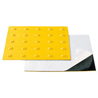点字タイル 300mm角 形状:点状ブロック (102001)